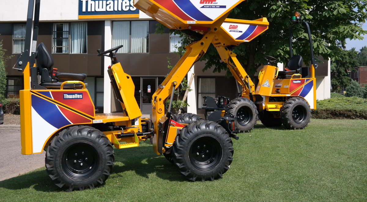 Du015   1t high discharge dumper (5) product feature